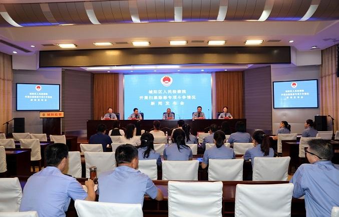 城阳区人民检察院召开扫黑除恶专项斗争新闻发布会