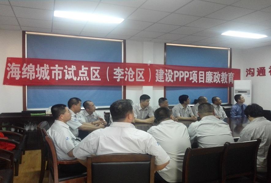 北京建工土木工程有限公司到派驻九水路检察室开展警示教育活动