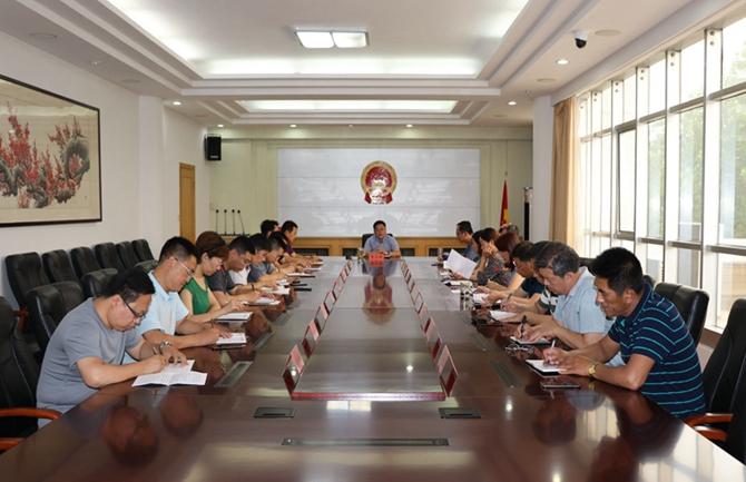 我院召开第二季度院务会 及意识形态工作联席会议