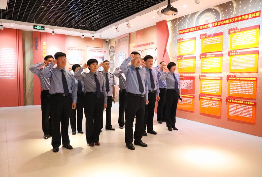班子成员集体重温入党誓词