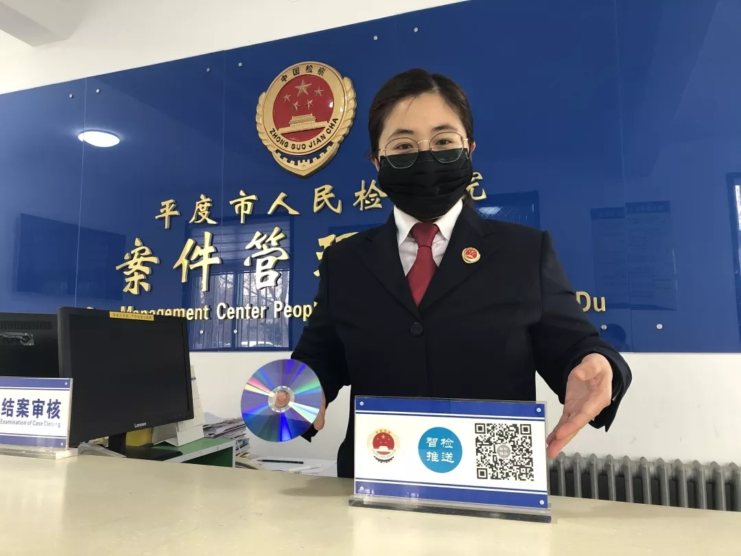 防疫期间,青岛检察机关成功办理首例外地律师异地申请阅卷案件