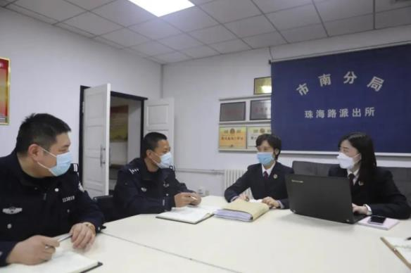 青岛市市南区检察院办理的涉嫌诈骗案入选全国检察机关依法办理涉新冠肺炎疫情典型案例
