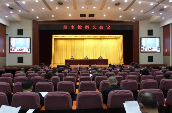 """坚持标准化机制建设 深入实施""""三大工程"""" 青岛召开全市检察长会"""
