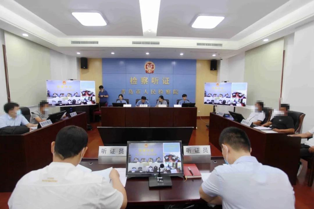 民事诉讼监督听证会可以在线围观了,青岛市检察机关举行首场公开听证网络直播