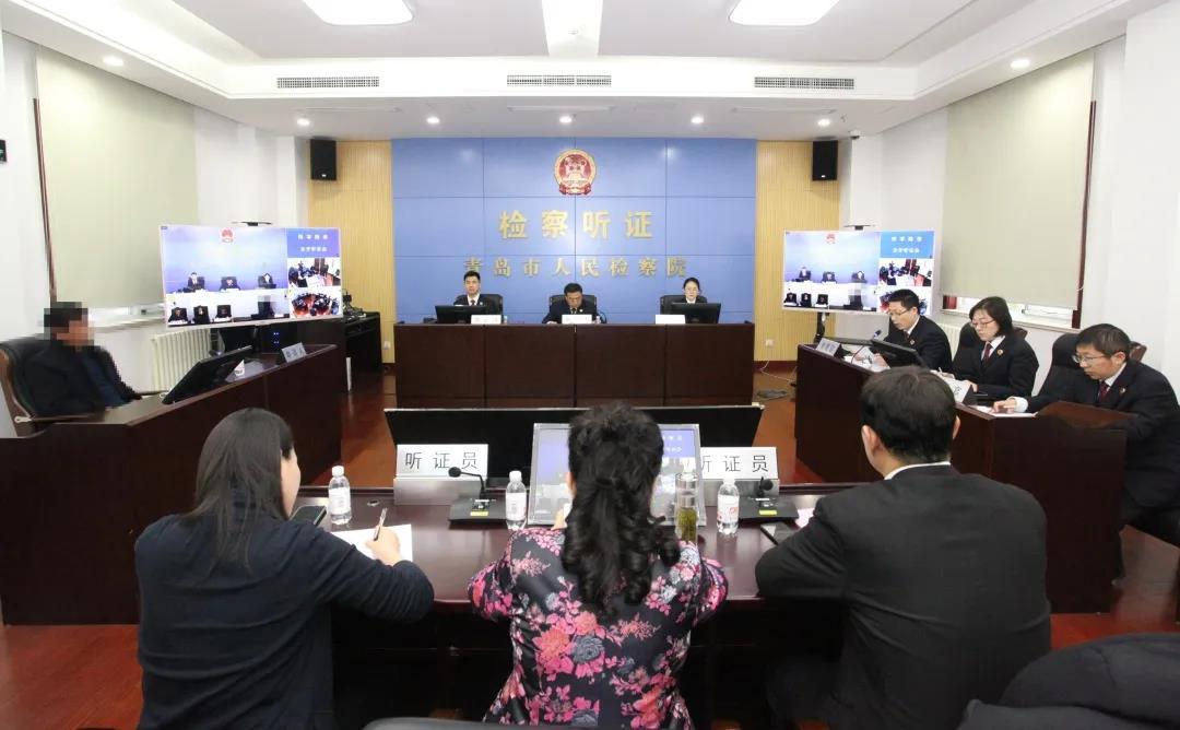 青岛市检察院党组书记、检察长李建新就一起刑事赔偿案件主持公开听证会